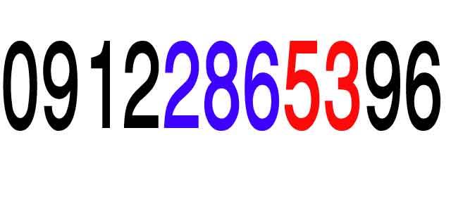 شماره بلکافروشی