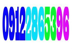شمازه تلفن فروش اینترنتی بلکا