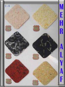 کاتالوگ پوشش سلولزی بلکا