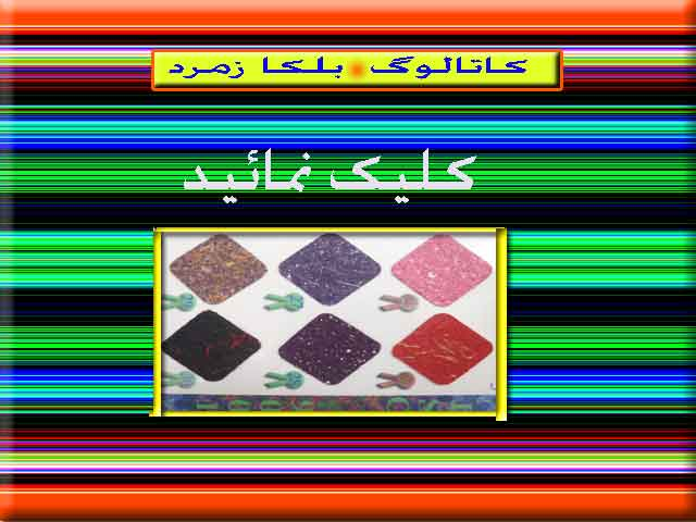 آلبوم رنگهای بلکازمرد